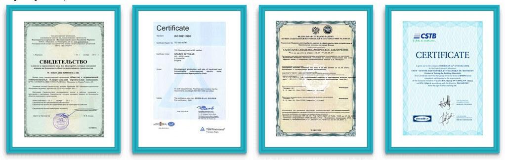 сертификаты Уреферон